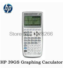 Free shipping 1 Piece New Original Graphics Calculator for HP 39gs Graphics Calculator teach SAT/AP test for hp39gs(China)