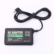US Plug Charger AC 100V - 240V Adapter Home Wall Charger Power Supply Cord For Sony PSP 1000 2000 3000