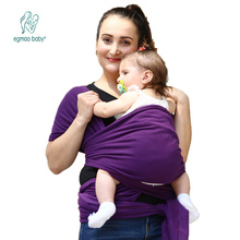 2018 Baby Carrier Sling For Newborns Soft Infant Wrap Breathable Wrap Hipseat Breastfeed Birth Comfortable Nursing Cover(China)
