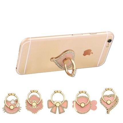 Cute 360 Degree Finger Ring Mobile Phone Holder