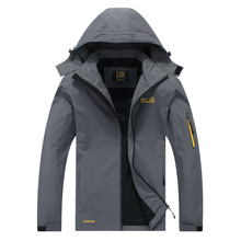 2017 New Arrival Mens Jacket Casual Coats High Quality Men Brand Jacket  Oversized Bomber Spring Autumn Jacket