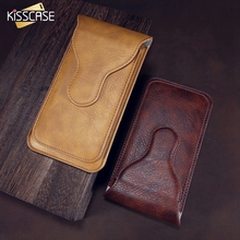 KISSCASE Universal Leather Phone Bag Case For iPhone 7 6 5 Luxury Belt Wallet Waist Pouch For Samsung Huawei Retro Flip Bags