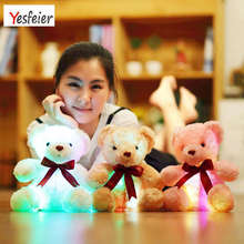 white/pink 1 piece 25CM Light Bear Plush Toy Luminated Flashing Plush Teddy Bear Doll Bear Gift for Friends Children birthday