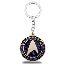 Movie Star Trek Keychain Alloy Beyond Logo multicolor 5cm Metal Key chain Keyring for fans movie jewelry