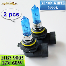 HB3 9005 12V 60W Halogen Bulb 2 PCS(1 Pair) 5000K  Super White Quartz Glass Xenon Dark Blue Car Headlight Lamp