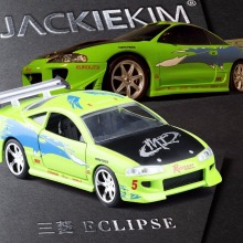 New 1:32 JADA The Fast & the Furious Brian's 1995 Mitsubishi Eclipse Alloy Diecast Model Car Toy For Kids Gift Collection