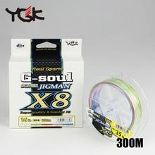 плетенка ygk g-soul wx8 отзывы