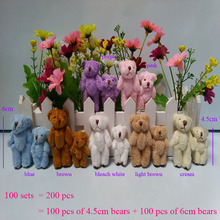 100sets/lot, 4.5cm + 6cm Standing Height Joint Bear Doll Mini Plush Teddy Bear Cell Pendant, 7 colors to choose, free shipping(China)