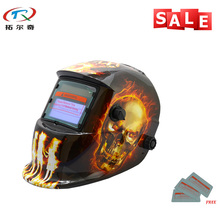 Free Shipping Types of Industrial Safety Helmets Electronic Custom Auto Darkening Welding Helmet TRQ-HD014-2233FF