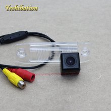 HD Rear Camera For Hyundai Avega Brio Super Pony High Resolution 170 Degrees Waterproof High Quality CCD Reverse Camera