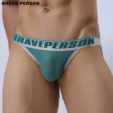 BRAVE PERSON Brand Male Underwear Men Briefs New Arrivals Men's Sexy Underpants Low-waist High Fork Nylon Sexy Briefs For Man