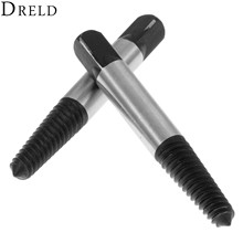 DRELD 1Pc Steel Damaged Broken Screws Extractor Drill Bits Removal Tool Damaged Bolts Screws Remover Speed Out Screw Drivers 5#(China)
