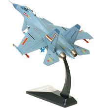 1/72 Scale Fighter Plane Model Toys J-15/Flying Shark/Flanker-D Carrier-based Aircraft Diecast Metal Plane Toy For Gift