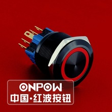 ONPOW 25mm 1NO1NC Momentary Aluminium Alloy black anodized ring LED Metal Push button switch (GQ25-11E/R/12V/A) CE, ROHS(China)