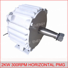 2KW/2000W 300RPM 120VDC low rpm horizontal wind & hydro alternator/ permanent magnet water power dynamotor hydro turbine