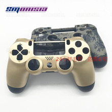 Buy 2pcs Gamepad Repair Accessories Gold Camouflage Shell Cover PS4 Gamepad Controller Joystick for $18.90 in AliExpress store