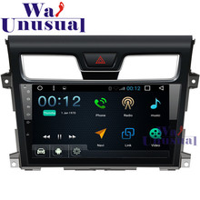 "10.1"" Quad Core 16G Android 6.0 Auto GPS Navigation For Nissan Altima Radio Stereo with WIFI Bluetooth Mirror Link 1024*600 Maps(China)"