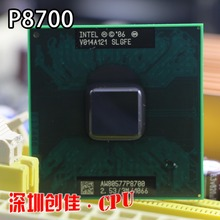 Free shipping Core 2 Duo Mobile Intel P8700 Dual Core 2.53GHz 3M 1066MHz Socket 478 CPU Processor(China)