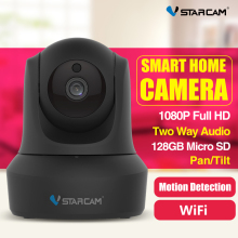 VStacam C29S 1080P Full HD Wireless IP Camera CCTV WiFi Home Surveillance Security Camera System Indoor PTZ Camera(China)