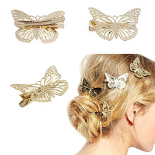 1PC Fashion Popular Women Lady Girls Shape Barrettes Hair Clip Golden Butterfly Hair Accessories Decorations Free Shipping