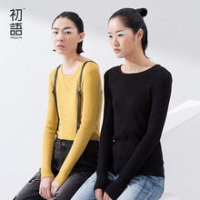 Toyouth 2017 Spring Summer New Arrival Basie Elastic Close-Fitting Women Solid Color Pullovers Flat Knitted Casual Sweater