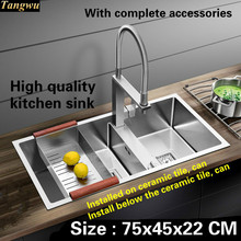 Tangwu Deluxe kitchen sink manual double - groove 4 mm thick food grade 304 stainless steel button drainage durable 75x45x22 CM(China)