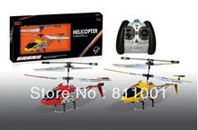 up to 20 off Metal edition 3.5channel with Gyro remote control RC Helicopter Toys Gift as S107 Good performance(China)