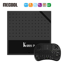 Mecool KM8 P TV Box Amlogic S912 2GB RAM DDR3 16 GB ROM Octa Core CPU Android 6.0 Smart Media Player PK A95X X96 - Bestselling watch store