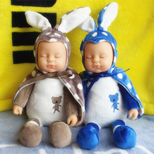 Kawaii Imitation Sleeping Baby Dolls Plush Lucky doll animals of reborn baby soft puppet cute bunny baby alive Toys 26CM