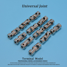 Rc Boat Metal Cardan Joint Gimbal Couplings Universal Joint for 2*2mm/3*2.3mm/3*3mm/ 4*3mm/4*3.175mm/4*4mm/4*5mm/5*5mm/6*6mm