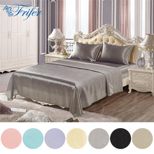 Soft Polyester Bedding Sets Twin Queen King Size Bedclothes Solid Color Bedspread Sheet Coverlet Duvet Cover Set with Pillowcase(China)