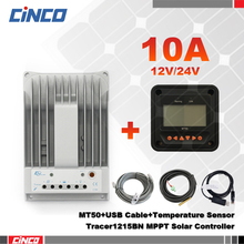 Tracer1215BN 10A 12V/24V solar charge controller & MT50 and USB communication cable & temperature sensor RTS300R47K3.81AV1.1