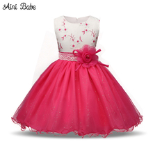 Little Girl Dress Ceremonies Party Costume Chiffon Bow Lace Flower Princess Girl Tutu Dresses For Wedding Children Kids Clothing