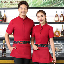 Restaurant waitress uniforms short sleeve waitress uniform pastry chef uniforms housekeeping clothing catering clothing NN0153 W