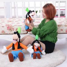 Hot Sale High Quality Goofy cartoon dog doll large plush toys birthday gift for children 1pcs(China)