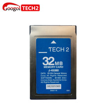 32MB CARD FOR GM TECH2 Six Software Available(for GM,OPEL,SAAB,ISUZU,Holden,SUZUKI) FOR GM Tech 2 Card Free Shipping