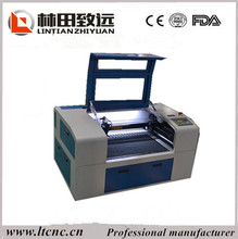 Multifunctional best precision paper acrylic laser cutting machines price, co2 cnc laser machine(China)
