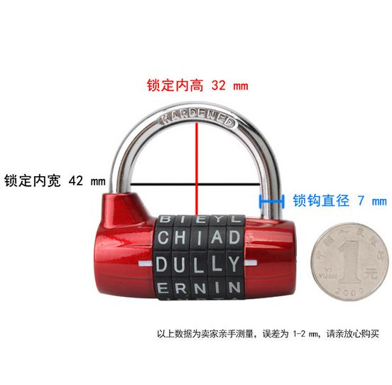5 Letter Combination Password Code Padlock Door Lock 5 Digit Dial Combination Travel Luggage Cases Boxes Mailboxes Lock Suitcase<br><br>Aliexpress