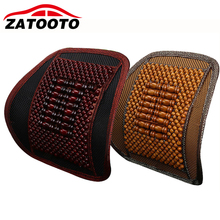 ZATOOTO   Newest Office Chair Multifunctional Massage Lumbar Support Mesh Car Seat Support Cushion Car Accessories