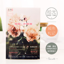 Hot Sale Creative Flower Pattern Fantanstic Postcard Souvenir Photography Scenic Greeting Card Collection Promotional Gifts PL(China)