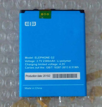 "original Elephone G2 battery 2300mah 3.7V for Elephone G2 MTK6732M Quad Core Android 5.0 4.5"" 854x480--free shipping"