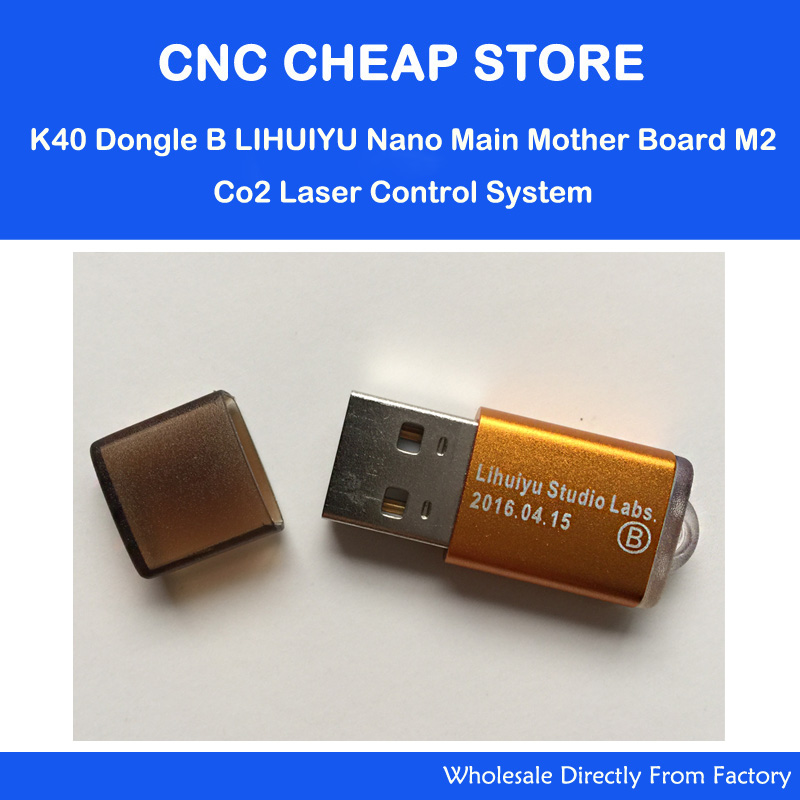 1pc Dongle B for LIHUIYU Nano Main Mother Board M2 Co2 Laser Stamp Engraving Cutting K40 Control System<br>