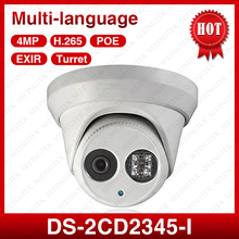 HIK DS-2CD2345-I 4MP IP Project Camera  Metal base EXIR Turret IR Array 30m Network Dome Security Camera 2.8mm Lens