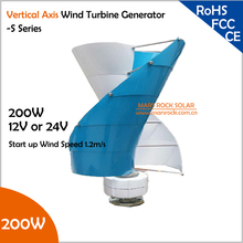Vertical Axis Wind Turbine Generator VAWT 200W 12/24V S Series Light and Portable Wind Generator Strong and Quiet