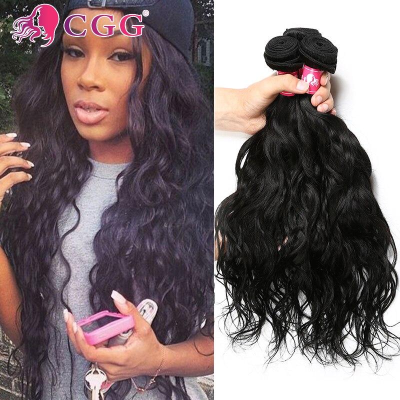 Top Brazilian Virgin Hair Water Wave 4 Bundles Virgin Brazilian Hair Weave Bundle Natural Wave Virgin Human Hair Weave No Tangle<br><br>Aliexpress