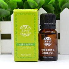 Buy Okeny's Best Massage Oil Body Liquid Aphrodisiacs Women Sexual Libido Enhancer Female Orgasm Liquid skin care Oil Product