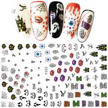 1 Sheet Halloween Nail Stickers Mixed Lips Skull Cross Designs 3d Sticker Decals Wraps Nail Art Decoration For DIY Nail Styling