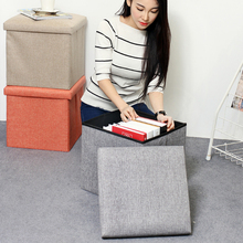 E-SHOW Multifonction Square Folding Clothes Book Storage Box Benches Seat Ottoman Cube Foot Stool Seat