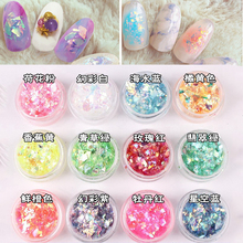 12 Colors 1pc Nail Candy Shell Paper Phototherapy Decorative Flash Chip Debris Glass Color Film Irregular Candy Paper
