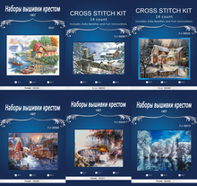 NEWJCS Top Quality Lovely Counted Cross Stitch Kit Birds on Barrier Railing Snow Winter Bird Birds dim 12129 style snowing night(China)